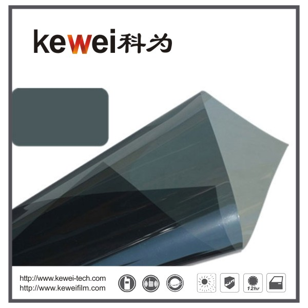 Window glass film/energy saving, Safety and Decorative Window Film,anti-explosion,99% UV rejection sunshade window film, Reflective film, Primary Film(TT50K)