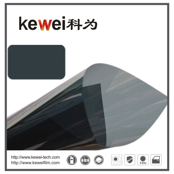 Window glass film/energy saving, Safety and Decorative Window Film,anti-explosion,99% UV rejection sunshade window film, Reflective film(BK18)