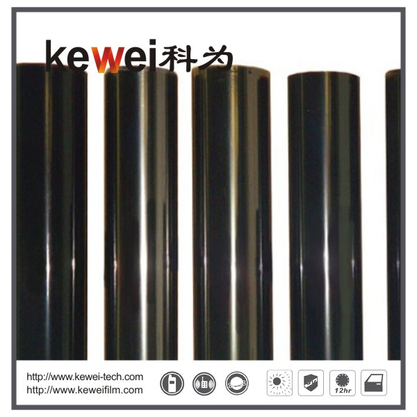 Window glass film/energy saving, Safety and Decorative Window Film,anti-explosion,99% UV rejection sunshade window film, Reflective film(CUN64#E)