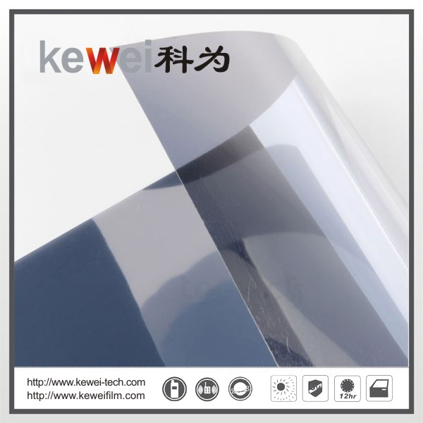 Window glass film/energy saving and cheap prices,99% UV rejection sunshade window film(P702)